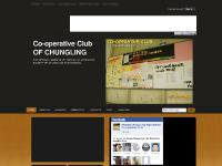 Co-operative Club OF CHUNGLING