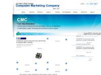 Computer Marketing Company