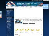 cngcseal.com metal strap seals, plastic strap seals, security seals manufacturer