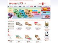 Colombo Shop