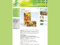 cressma.org.br