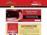 cult-branding.com Cultbranding.com, Cult-Branding, Cult Branding