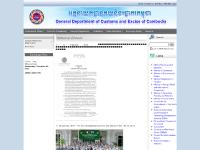 customs.gov.kh Import and Export Procedures through Cambodia, Prohibited and Restricted Goods, Customs Tariff
