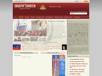 Drukpa Shabten - Long Life Practice