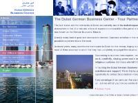Dubai German Business Center - Your Partner in the Arab Business World