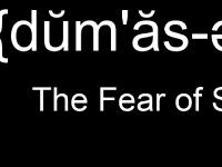 Dumasaphobia {dŭm'ăs-ə-fō'bē-ə} - The Fear of Stupid People