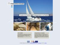 Cyclades Chamber - Visit Cyclades Greece - Doing Business in Cyclades