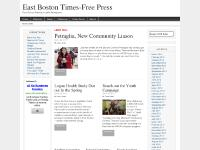 East Boston Times-Free Press | East Boston Massachusetts Newspaper