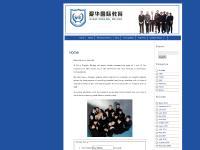 english-aihua.com