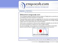 engvocab.com | Introduction to an Essential English vocabulary. | Opening page to engvocab.com An Essential English Vocabulary.