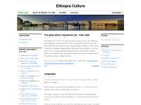 Ethiopia Culture