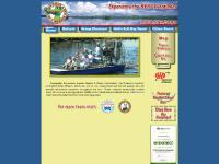 everglades-excursions.com Safaris, Group Charters, Half & Full Day Tours