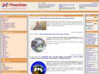 Software, Экономика & финансы, Заголовки, Архивы