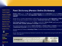 Dictionary Farsi, Farsi Dictionary, Persian , dictionary