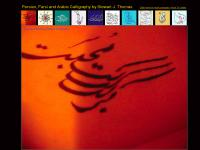 Persian, Farsi and Arabic Calligraphy by Stewart J. Thomas