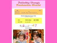 felicitywong.com 2y 0m, 23-M, 21-22M