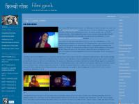 filmigeek.net Filmi Geek, Navigating Filmi Geek, Actor/Actress index