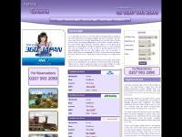 Ghana Flight | Cheap Flight to Ghana, Africa