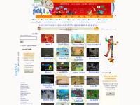 Giochi Online Gratis Giochi 5.it - Ultimi 120 Giochi Flash - _5759_ flash gioco