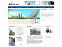 globesat.cn PRODUCTS, Earth Station Antenna, Flyaway Antenna