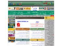 GOOYA.CA iran canada business directory news iranian toronto persian farsi cinema