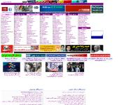 Gooya :: The persian portal of Iran News and Directory of Iranian Sites