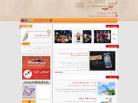 gooyait.com متفرقه,internet, high speed
