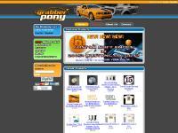 GrabberPony.com (Powered by CubeCart)