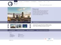 Greycoat | Real Estate, Fund Management, Asset Management