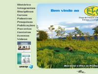 ETCO - Grupo de Estudos e Pesquisas em Etologia e Ecologia Animal