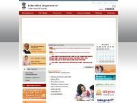 gujarat-education.gov.in Feedback, English, ગુજરાતી