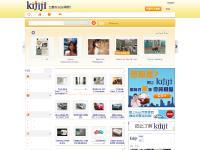 gumtree.com.hk