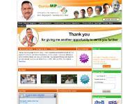 GunturMP.com - Shri Rayapati Sambasiva Rao - Portal