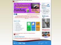 eSTATEMENTS SIGN-UP, LINKS OF INTEREST, PERSONAL BANKING, FREEDOM CHECKING REWARDS