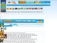 hahayouxi.com 小游戏下载,游戏盒子双人小游戏、4399、单机游戏下载,单机游戏大全,4399小游戏、连连看,webgame, 连连看下载