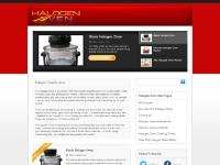 halogenovenreview.co.uk
