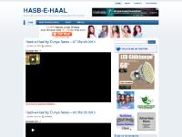 Hasb-e-Haal (Pakistan's Favorite Political Comedy Show) Unofficial Website | Hasb-e-Haal