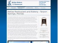hellas-restaurant - tarpon springs greek restaurant, Hellas Restaurant located in the sponge docks of tarpon springs