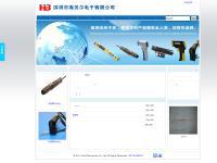 hi-bill.com 温度测量, 角度测量, 长度测量