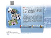 hkua.org Urology, doctor, 泌尿