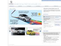 Horderns Motor House Ltd, Official Peugeot Dealer