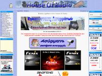 House Of Radio & Electronics - VHF, UHF Radios Antennas, GPS, Tuners