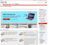 HSBC Bank - Credit Cards, Loans, and Insurance | HSBC Singapore