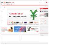 hsbc.com.tw 滙豐,滙豐(台灣),網路銀行