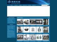 Hangzhou Haishun Parmaceutical Machinery Co.,Ltd