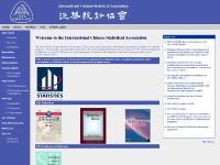 ICSA   International Chinese Statistical Association