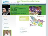 ignourcdarbhanga.com Student Zone, RC Zone, Gallery