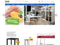 ホーム, キッチン, 家具, ワードローブ, 椅子, ソファ, ベッド, テーブル, IKEA, イケア - IKEA