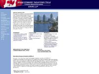 Canadian Immigration and Business Law Office - Brian Edward Tadayoshi Tsuji