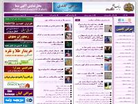 Iranian dating in uk